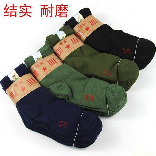 军用棉袜子批发 优质棉 平整 舒适 耐穿