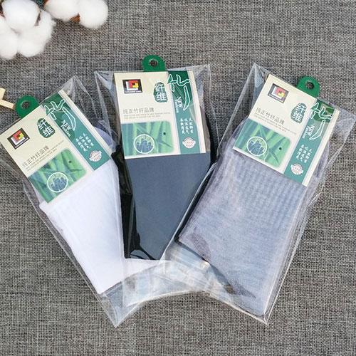 无标男袜子批发 素色运动袜子 足浴店礼品赠品独立包装
