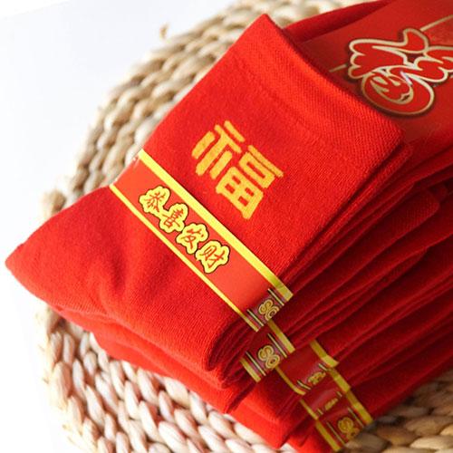 男女红袜子批发 大红袜 红色 本命年 踩小人 结婚袜 中筒