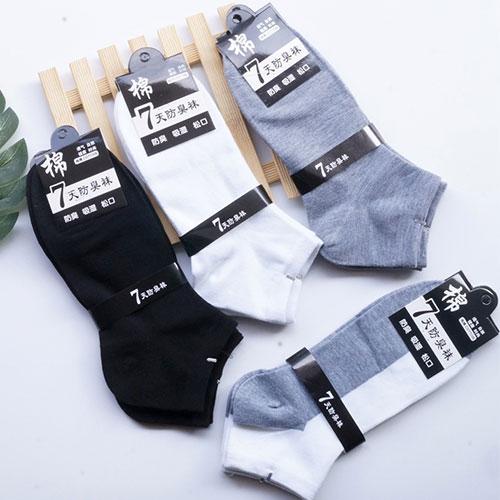 春夏男士7天防臭短袜子批发 吸汗低邦  纯色素色船袜