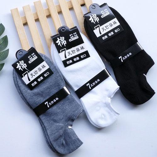 春夏男士7天防臭隐形袜子批发 吸汗低邦松口 纯色素色