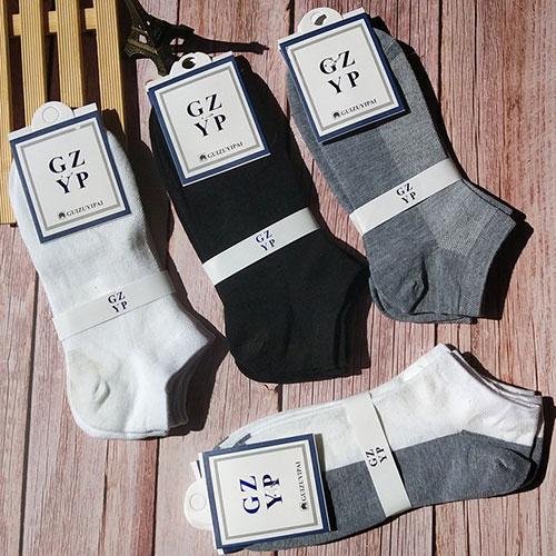 男士袜子批发 纯棉夏季网眼透气船袜 低邦运动防臭男袜隐形短筒