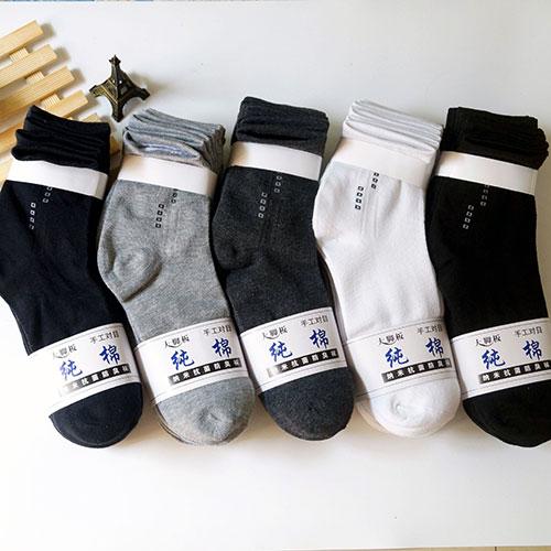 秋冬款男士中筒袜子 提花纯色 商务休闲 夜市地摊袜子