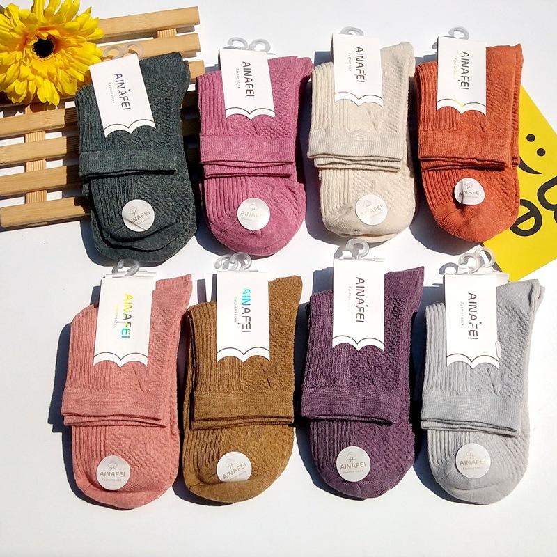 秋冬新款 女士双针条纹 百搭纯色 中筒棉袜子