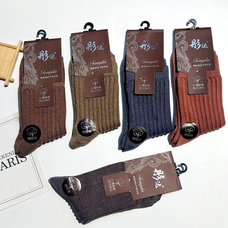 秋冬 男士双针竖条纹  纯色简约商务棉袜子01
