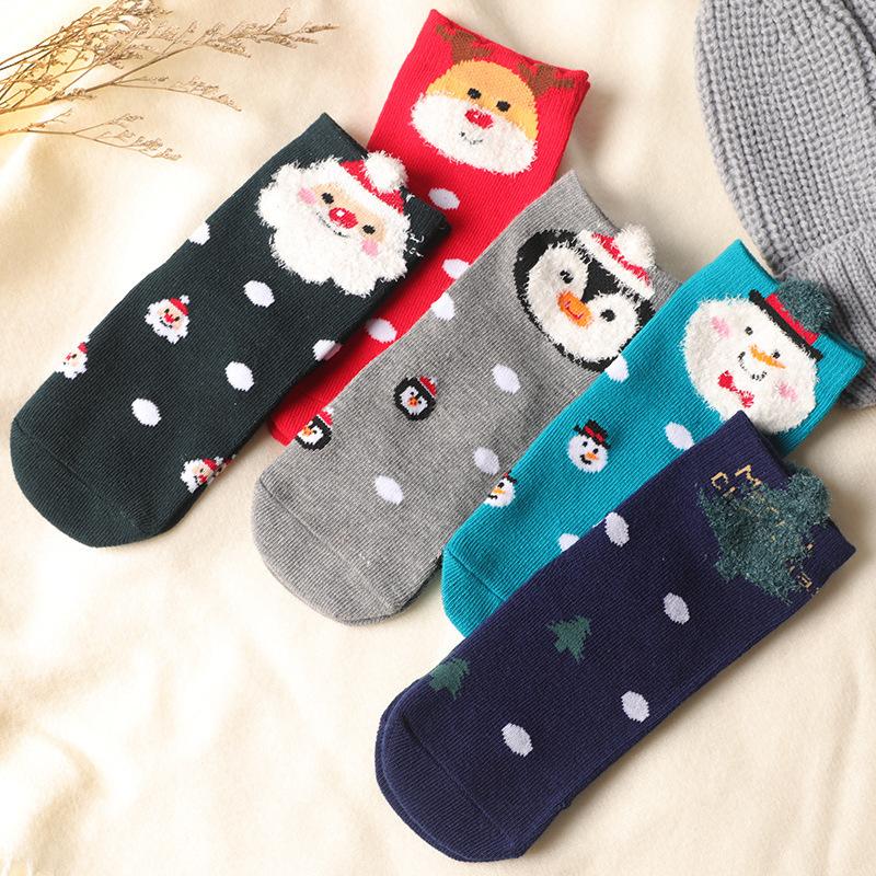 秋冬儿童袜子 男女童卡通圣诞快乐组合袜子