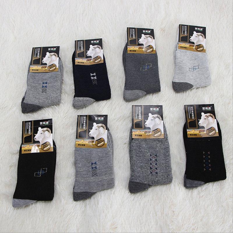 冬季男士 加厚保暖 兔羊毛袜子毛圈袜子