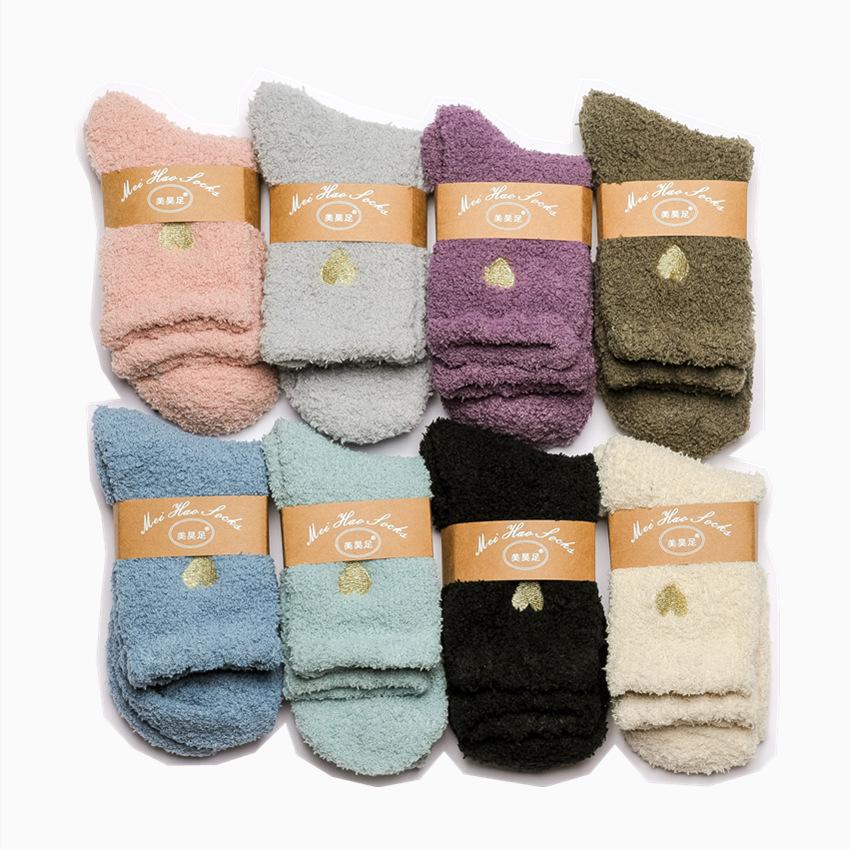 冬季 女士珊瑚绒保暖加厚金丝爱心刺绣 半边绒地板袜