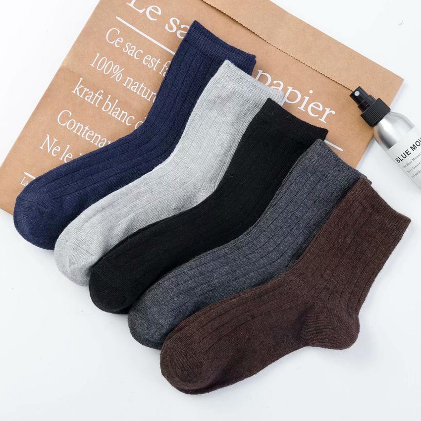 冬季 男士素色抽条 加厚保暖加绒 兔羊毛袜子
