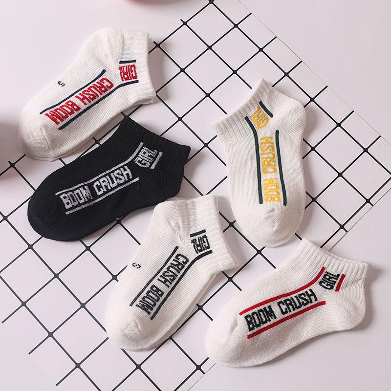 春夏新款儿童棉袜子 侧边字母 低帮潮袜船袜批发