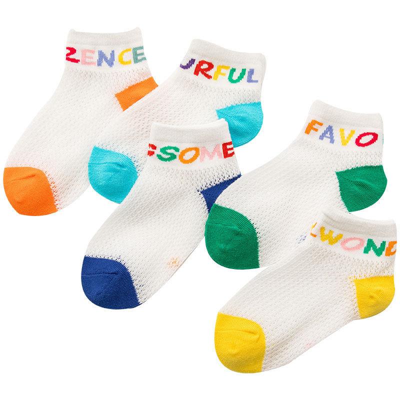 春夏 儿童彩虹字母大网眼透气船袜棉袜子