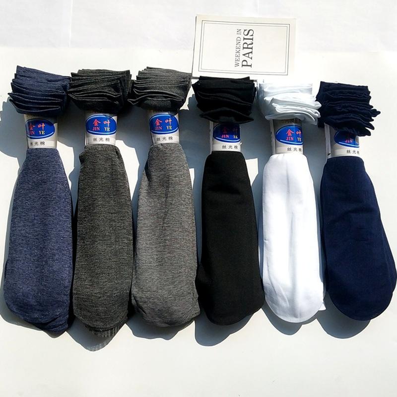 春夏薄款 男士纯色直板丝光棉中筒丝袜子 对对袜子批发