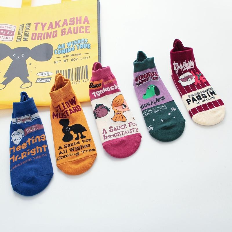 春夏新品 女士纯棉创意插画 卡通可爱船袜子