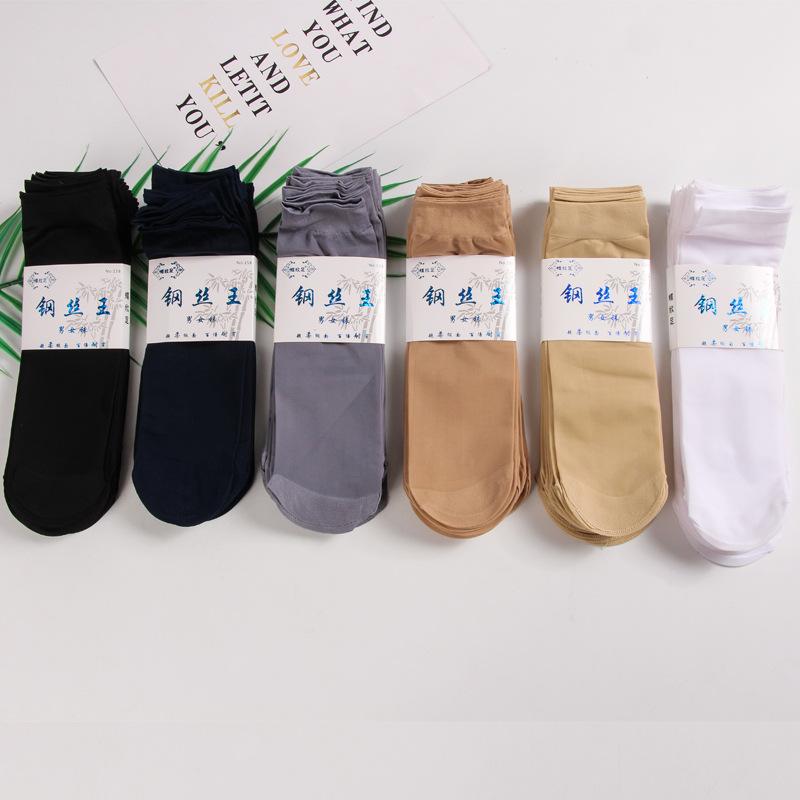春夏新款 面膜钢丝王短袜子批 天鹅绒 男士女士通用短丝袜