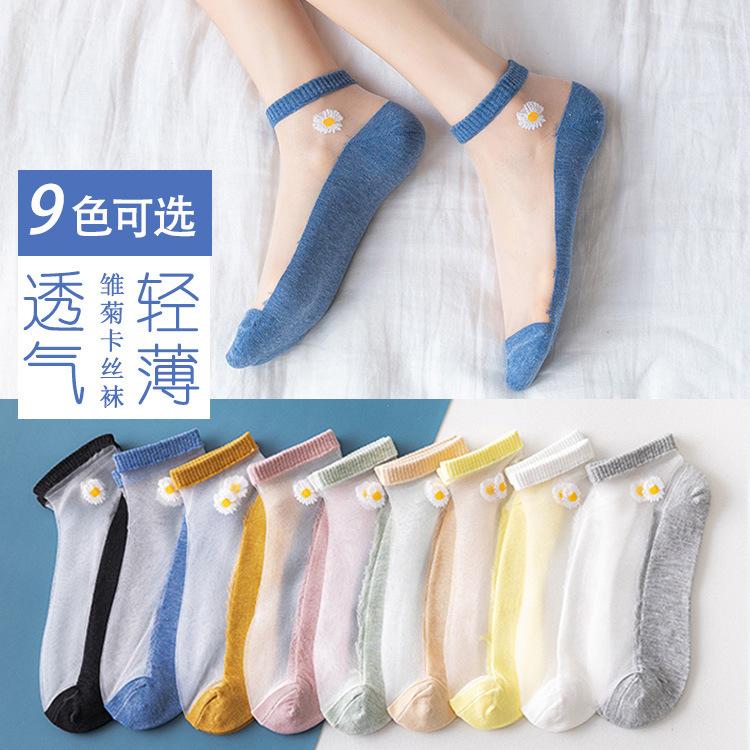 春夏新款 小雏菊网面轻薄透气 棉底糖果色卡丝袜子