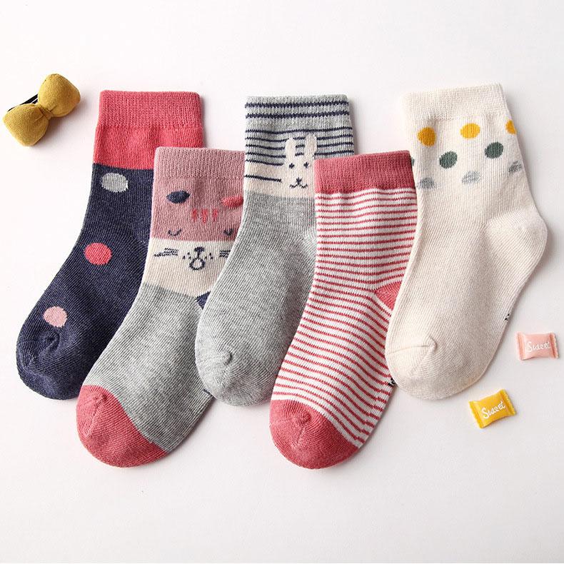 秋冬 儿童 男女童 中筒袜分色猫 卡通可爱 纯棉袜子