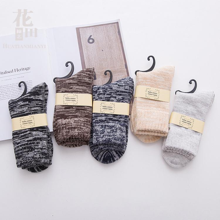冬季新款 男士加厚保暖毛圈时尚 兔羊毛防寒袜子