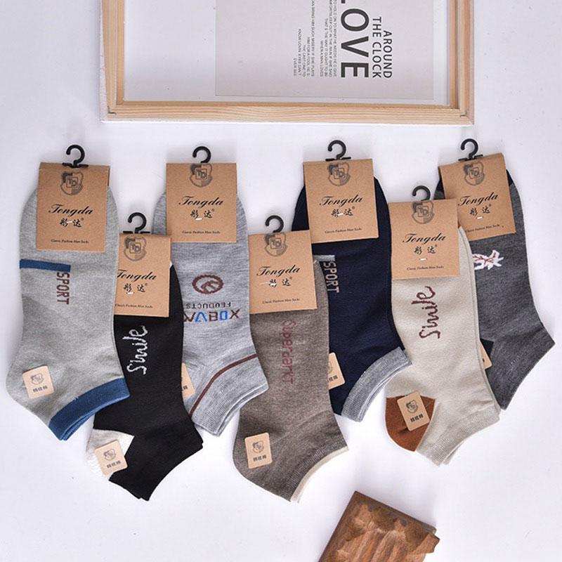 男士彩棉船袜袜子  短袜地摊货源热卖袜子 跑江湖袜子