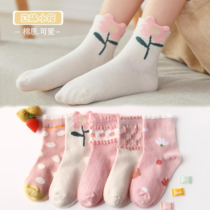 秋冬 儿童女童粉色 中筒袜太阳花圆点 纯棉袜子
