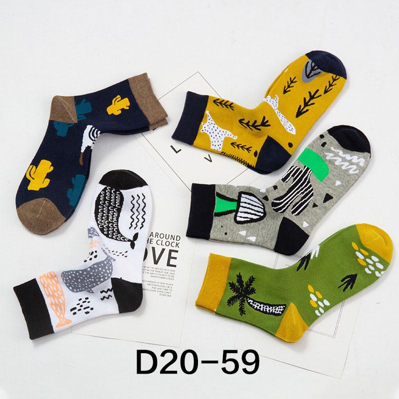 POLO秋季 男士彩色创意街头 运动中筒棉袜子
