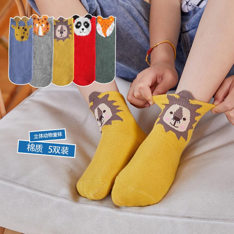 秋冬 儿童中筒 卡通可爱 熊猫狮子 纯棉袜子