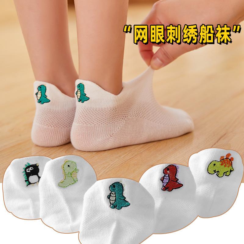 春夏新款薄棉网眼刺绣恐龙 高后跟大耳朵 儿童袜船袜