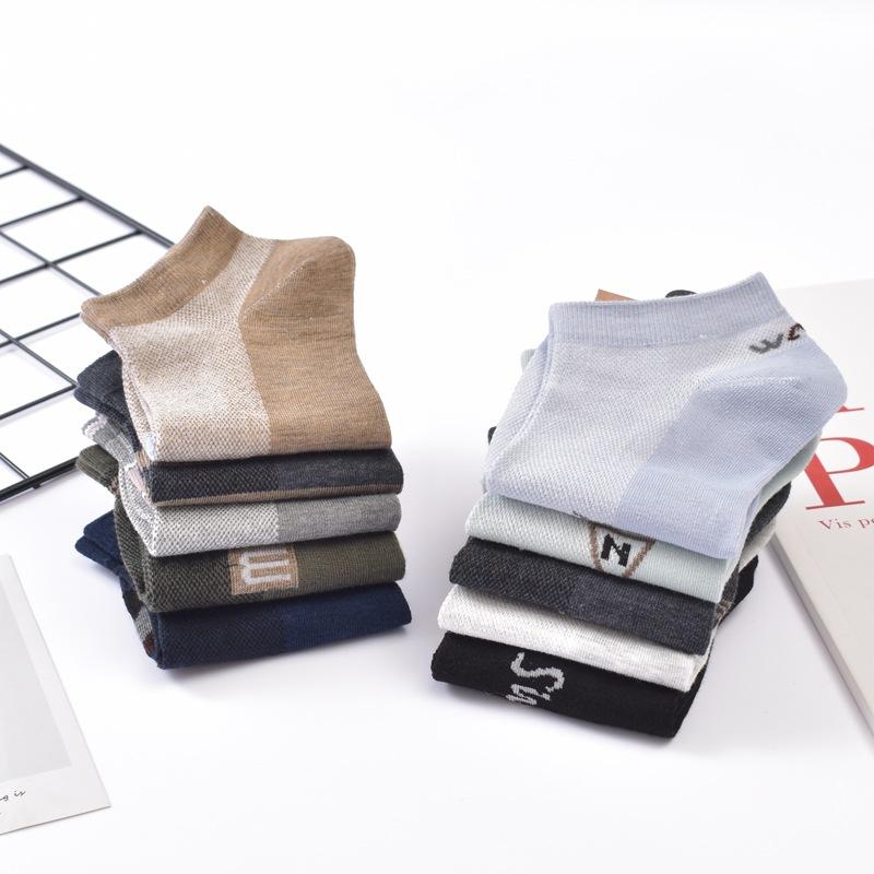 男士春夏船袜 彩色低腰隐形袜休闲棉袜子批发