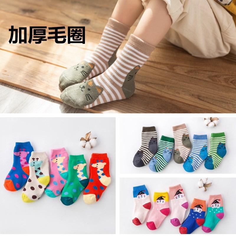 冬季儿童女童女孩 卡通条纹图案 加厚毛圈加绒 中筒袜子