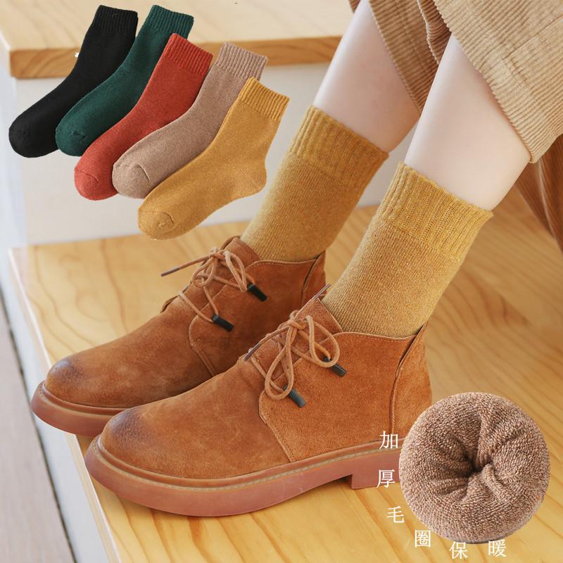冬季女士加绒加厚中筒羊毛袜 纯色休闲高罗口保暖毛圈袜子