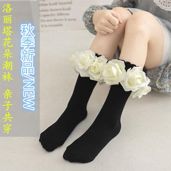 秋季新款ins花朵袜子 lolita甜美少女学生花边中筒袜棉质jk潮袜批发