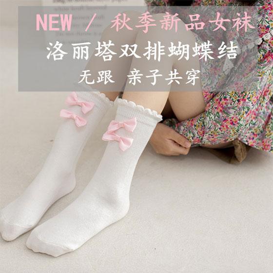 秋冬新款jk袜子 双排蝴蝶结花边少女学生洛丽塔中筒棉袜子